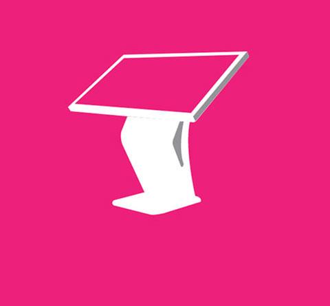Display Digítal (Publicidad)